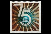 Die UNESCO feiert ihr 75-jähriges Bestehen mit einer Sonderbriefmarke.